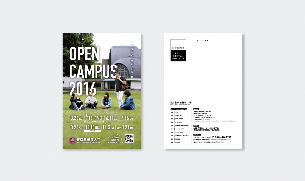 open_dm-01