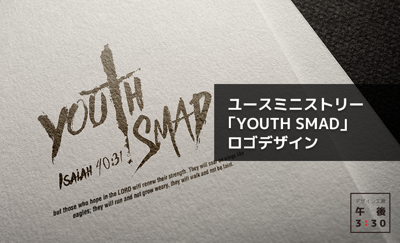 youth-smad